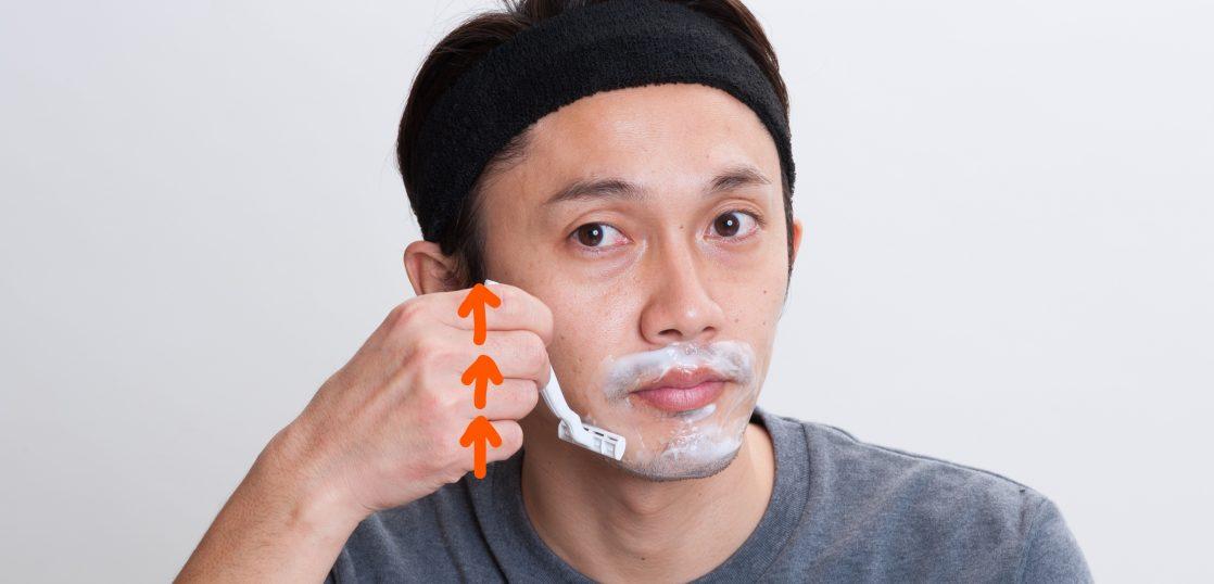 残し ひげ 剃り