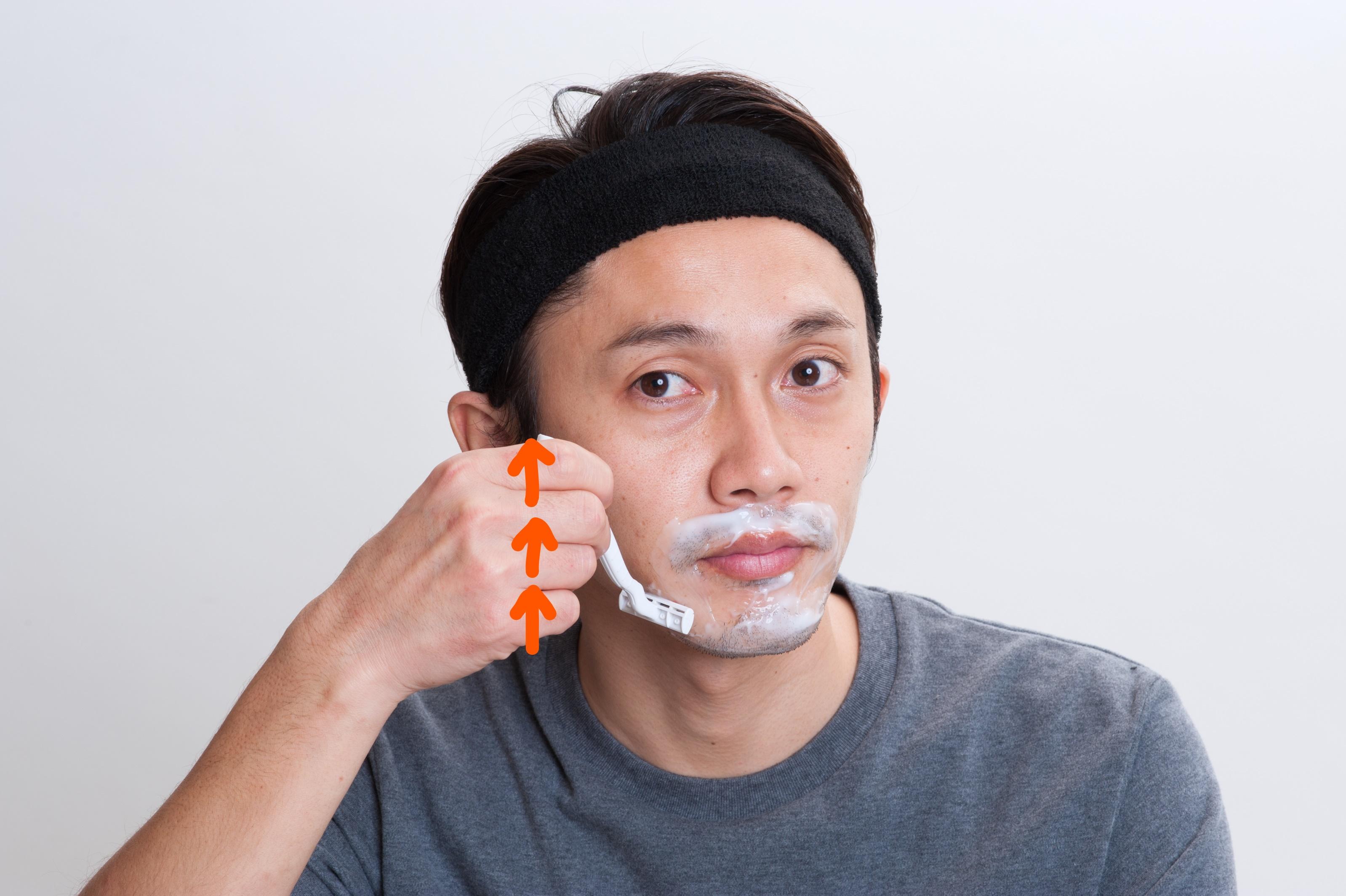 ひげ 剃り 残し